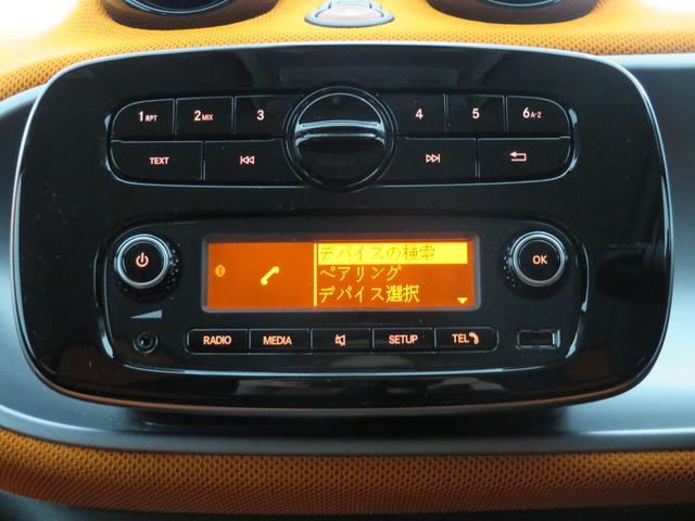 スマート スマートフォーフォー パッション バックソナー Bluetooth接続 ETC付