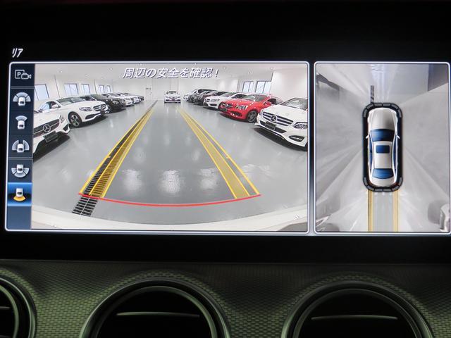 メルセデス・ベンツ M・ベンツ E200 4マチック アバンギャルド 自動駐車システム