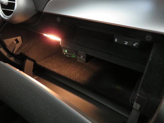 メルセデス・ベンツ M・ベンツ C200アバンギャルド AMGライン レーダーセーフティ標準