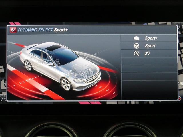 メルセデス・ベンツ M・ベンツ E220d アバンギャルド スポーツ 自動駐車 コネクト付