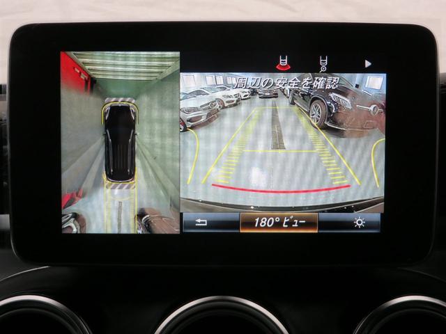 メルセデス・ベンツ M・ベンツ GLC250 4マチックスポーツ 全カメラ HUD コネクト
