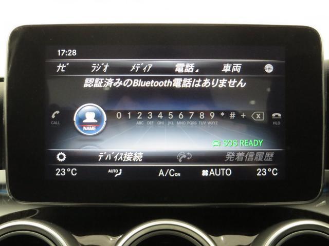 メルセデス・ベンツ M・ベンツ C200アバンギャルド ベーシック レーダー コネクト付