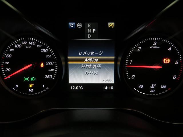 メルセデス・ベンツ M・ベンツ C220d ステーションワゴンローレウスエディション me