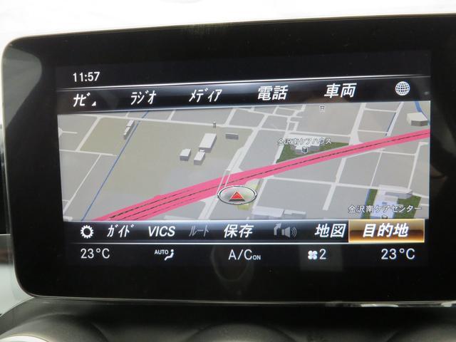 C220d ローレウスエディション レーダー コネクト(13枚目)