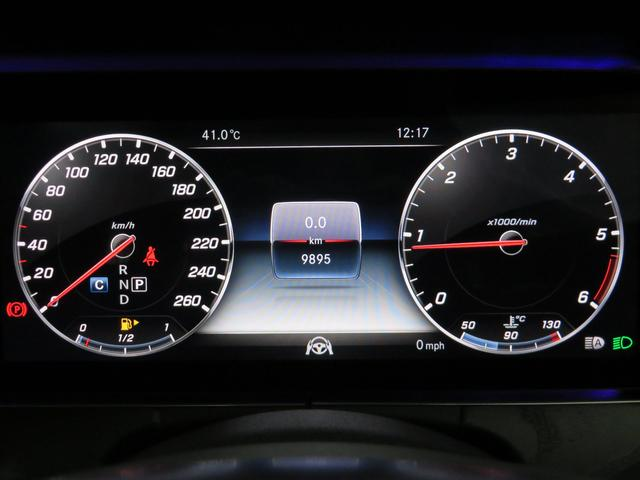 メルセデス・ベンツ M・ベンツ E220d ステーションワゴンアバンギャルドスポーツ me