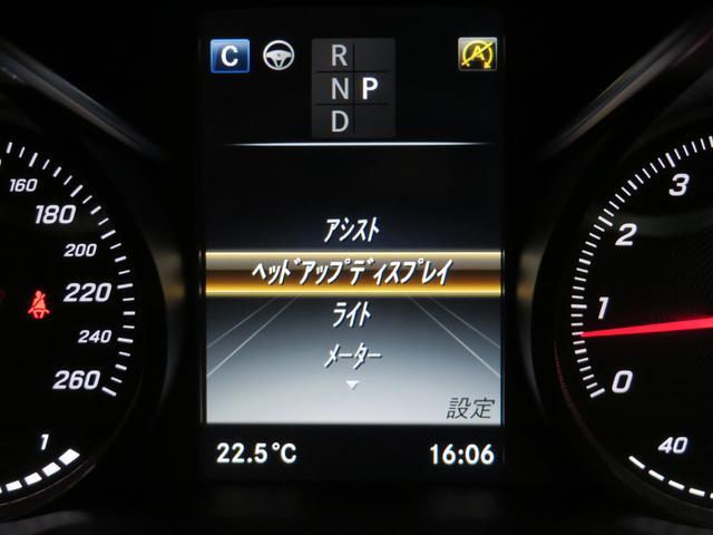 メルセデス・ベンツ M・ベンツ C200 ステーションワゴン スポーツ HUD コネクト