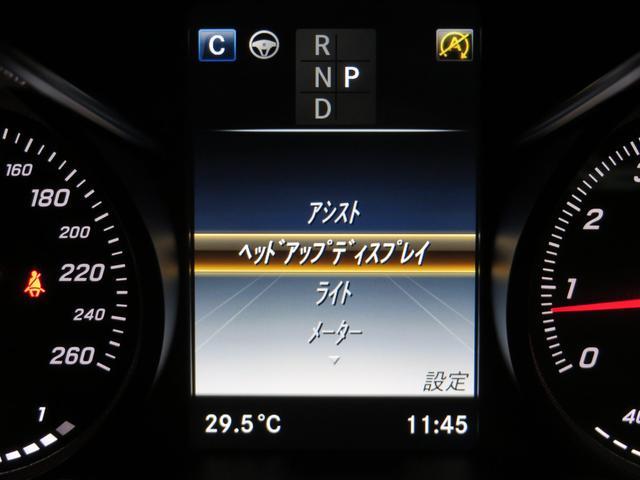 メルセデス・ベンツ M・ベンツ GLC250 4マチックスポーツ レーダー HUD コネクト