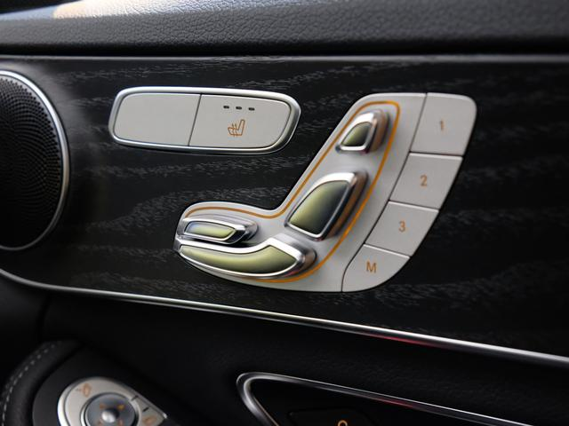 C220dアバンギャルド AMGライン レーダーセーフティPKG ワンオーナー車(15枚目)