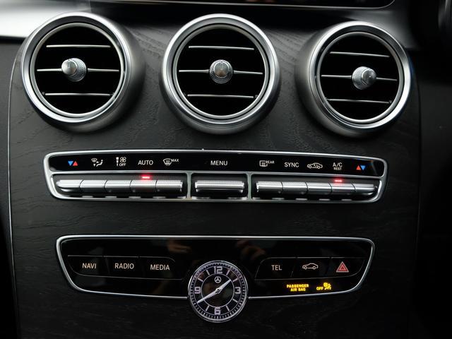 C220d ローレウスエディション レーダーセーフティPKG スポーツプラスPKG パノラミックスライディングルーフ ワンオーナー車(14枚目)