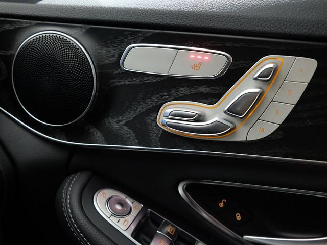 C220d ローレウスエディション レーダーセーフティPKG スポーツプラスPKG パノラミックスライディングルーフ ワンオーナー車(15枚目)