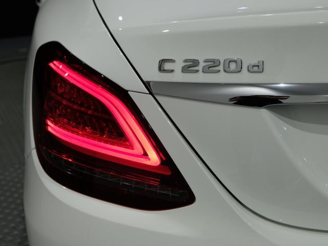 C220d ローレウスエディション レーダーセーフティPKG スポーツプラスPKG パノラミックスライディングルーフ ワンオーナー車(17枚目)
