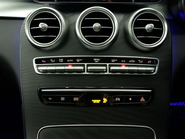 GLC220d 4マチック クーペ AMGライン スライディングルーフ 弊社デモカー使用車(15枚目)