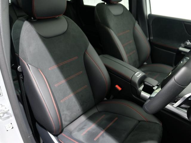 B200d AMGライン レーダーセーフティPKG ナビゲーションPKG パノラミックスライディングルーフ 弊社デモカー使用車 新車保証2022年12月まで(7枚目)
