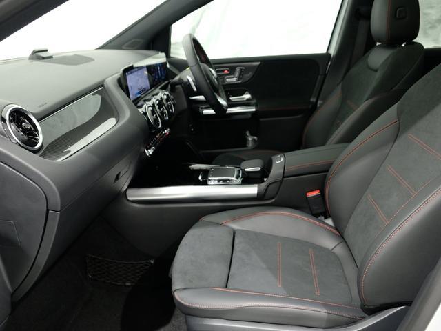 B200d AMGライン レーダーセーフティPKG ナビゲーションPKG パノラミックスライディングルーフ 弊社デモカー使用車 新車保証2022年12月まで(8枚目)