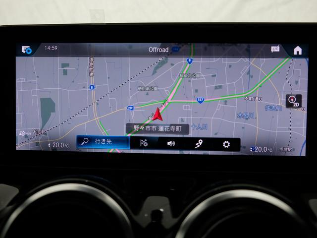 B200d AMGライン レーダーセーフティPKG ナビゲーションPKG パノラミックスライディングルーフ 弊社デモカー使用車 新車保証2022年12月まで(12枚目)