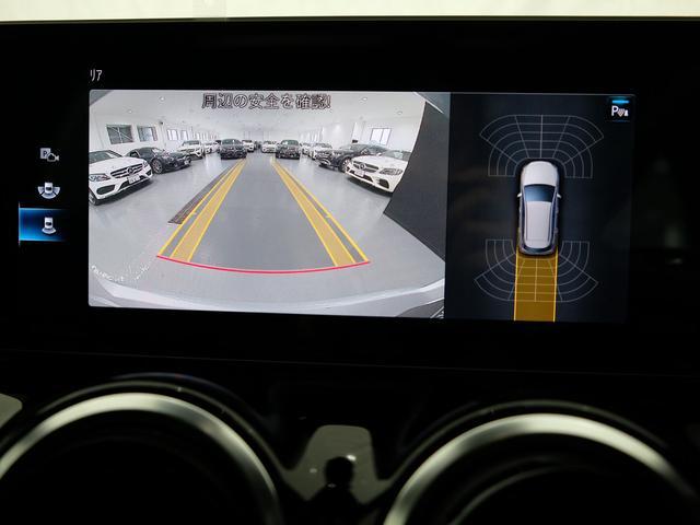 B200d AMGライン レーダーセーフティPKG ナビゲーションPKG パノラミックスライディングルーフ 弊社デモカー使用車 新車保証2022年12月まで(13枚目)