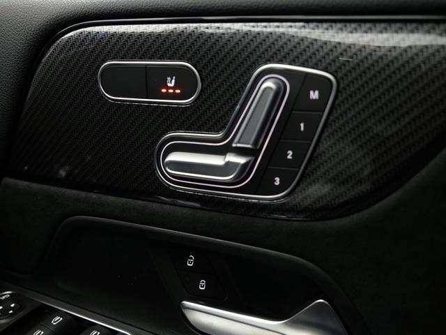B200d AMGライン レーダーセーフティPKG ナビゲーションPKG パノラミックスライディングルーフ 弊社デモカー使用車 新車保証2022年12月まで(14枚目)