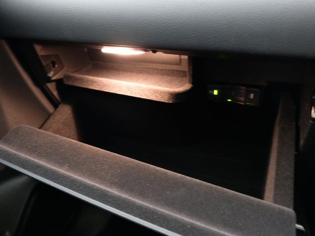 B200d AMGライン レーダーセーフティPKG ナビゲーションPKG パノラミックスライディングルーフ 弊社デモカー使用車 新車保証2022年12月まで(16枚目)