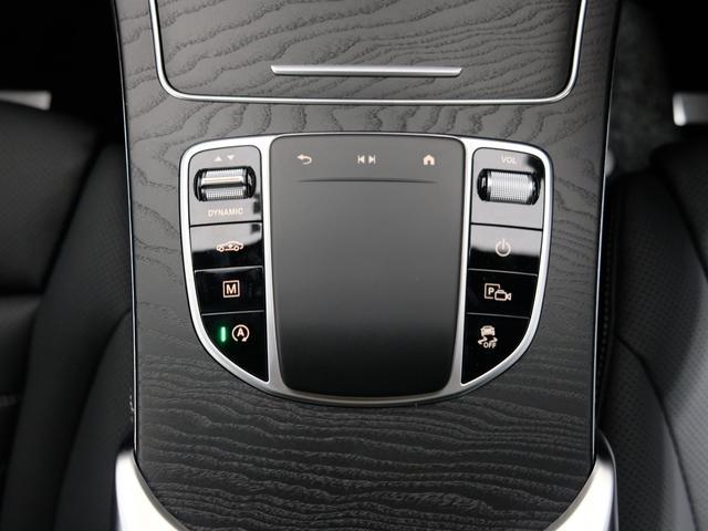 GLC220d 4マチック AMGライン パノラミックスライディングルーフ エクスクルーシブPKG 純正20インチAW ワンオーナー車(15枚目)