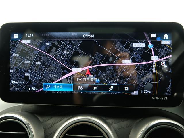 GLC220d 4マチック AMGライン パノラミックスライディングルーフ ワンオーナー車 車検・新車保証2023年4月まで(12枚目)