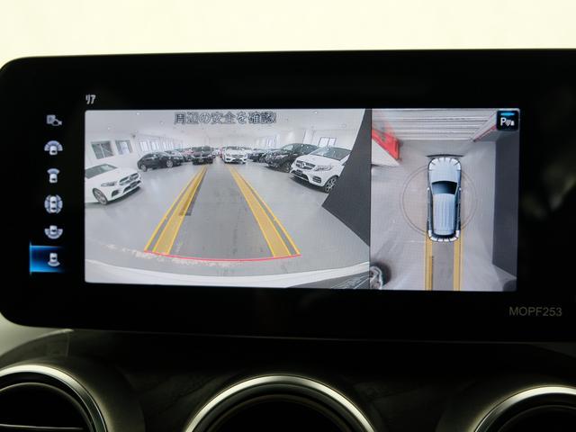 GLC220d 4マチック AMGライン パノラミックスライディングルーフ ワンオーナー車 車検・新車保証2023年4月まで(13枚目)