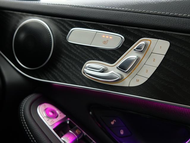 GLC220d 4マチック AMGライン パノラミックスライディングルーフ ワンオーナー車 車検・新車保証2023年4月まで(16枚目)