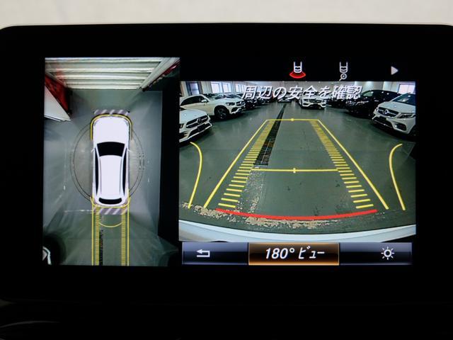 GLC220d 4マチックスポーツ 純正ドライブレコーダーF 純正ランニングボード 純正LEDロゴプロジェクター ワンオーナー車 車検2023年2月まで 認定中古車保証2年付(12枚目)
