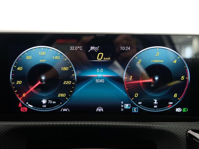 A200d AMGライン レーダーセーフティPKG ナビゲーションPKG ワンオーナー車 新車保証2023年8月まで(10枚目)