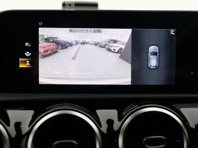 A200d AMGライン レーダーセーフティPKG ナビゲーションPKG ワンオーナー車 新車保証2023年8月まで(12枚目)