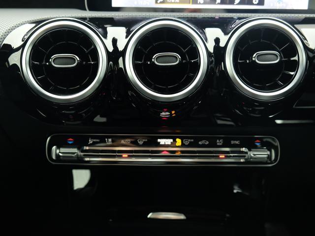 A200d AMGライン レーダーセーフティPKG ナビゲーションPKG ワンオーナー車 新車保証2023年8月まで(13枚目)