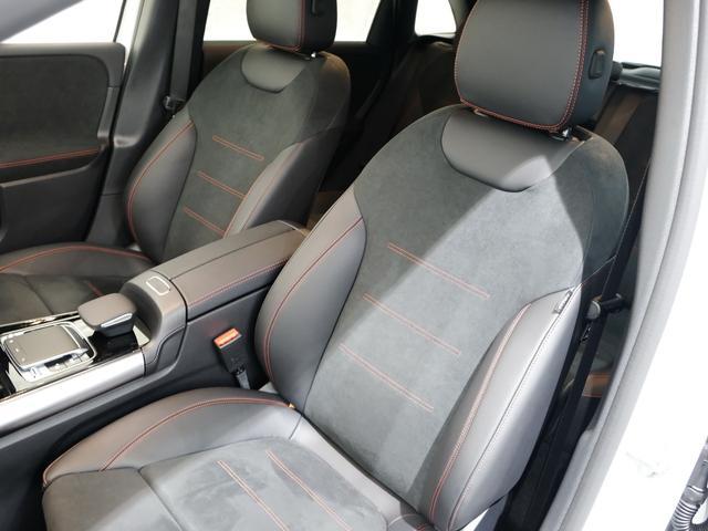 B200d AMGライン レーダーセーフティPKG ナビゲーションPKG ワンオーナー車 新車保証2023年8月まで(7枚目)