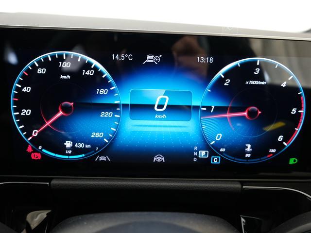 B200d AMGライン レーダーセーフティPKG ナビゲーションPKG ワンオーナー車 新車保証2023年8月まで(10枚目)
