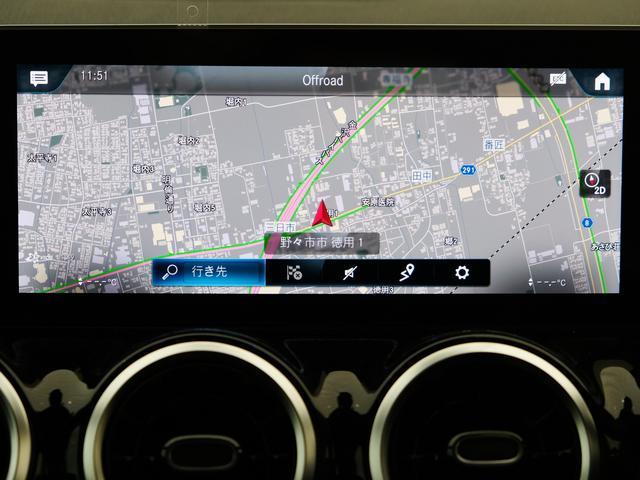 B200d AMGライン レーダーセーフティPKG ナビゲーションPKG ワンオーナー車 新車保証2023年8月まで(11枚目)