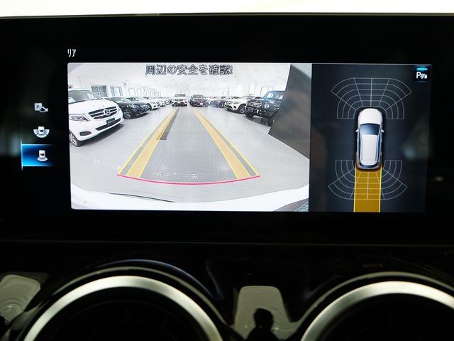 B200d AMGライン レーダーセーフティPKG ナビゲーションPKG ワンオーナー車 新車保証2023年8月まで(12枚目)