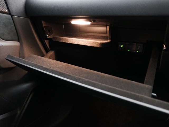 B200d AMGライン レーダーセーフティPKG ナビゲーションPKG ワンオーナー車 新車保証2023年8月まで(16枚目)