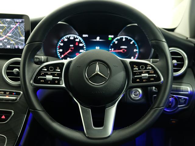 C220d ローレウスエディション レーダーセーフティPKG レザーエクスクルーシブPKG ワンオーナー車 2023年8月まで(4枚目)