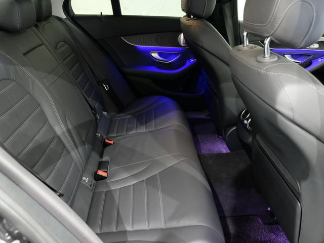C220d ローレウスエディション レーダーセーフティPKG レザーエクスクルーシブPKG ワンオーナー車 2023年8月まで(8枚目)