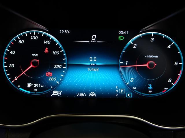 C220d ローレウスエディション レーダーセーフティPKG レザーエクスクルーシブPKG ワンオーナー車 2023年8月まで(10枚目)
