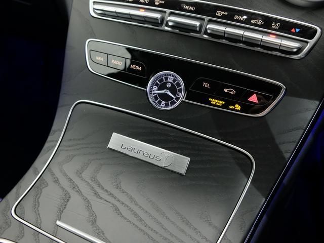 C220d ローレウスエディション レーダーセーフティPKG レザーエクスクルーシブPKG ワンオーナー車 2023年8月まで(14枚目)