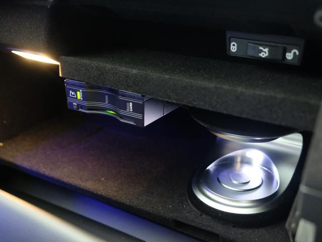 C220d ローレウスエディション レーダーセーフティPKG レザーエクスクルーシブPKG ワンオーナー車 2023年8月まで(16枚目)