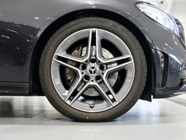C220d ローレウスエディション レーダーセーフティPKG レザーエクスクルーシブPKG ワンオーナー車 2023年8月まで(20枚目)