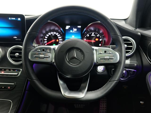 GLC220d 4マチック AMGライン パノラミックスライディングルーフ ワンオーナー車 新車保証2023年7月まで(5枚目)
