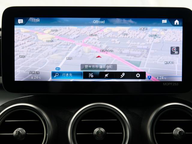 GLC220d 4マチック AMGライン パノラミックスライディングルーフ ワンオーナー車 新車保証2023年7月まで(12枚目)