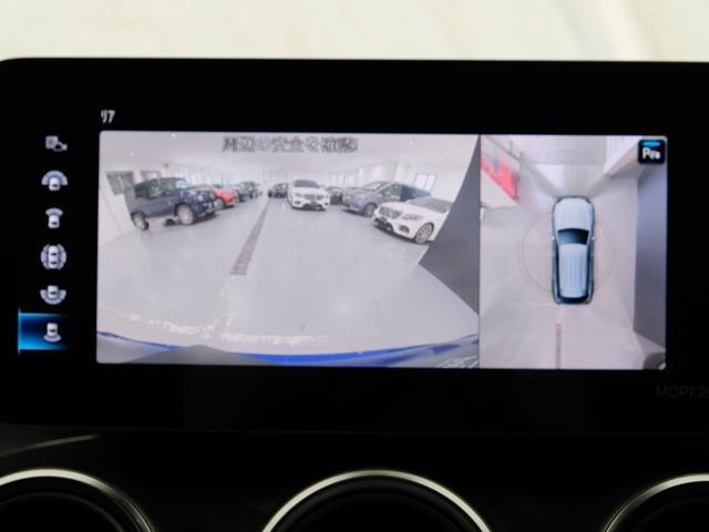 GLC220d 4マチック AMGライン パノラミックスライディングルーフ ワンオーナー車 新車保証2023年7月まで(13枚目)