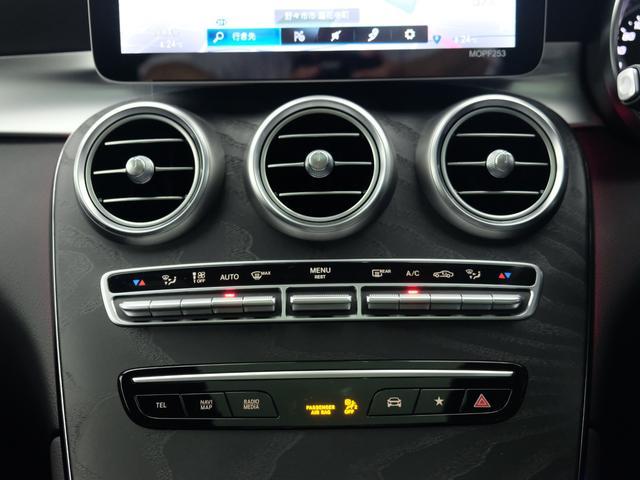 GLC220d 4マチック AMGライン パノラミックスライディングルーフ ワンオーナー車 新車保証2023年7月まで(15枚目)