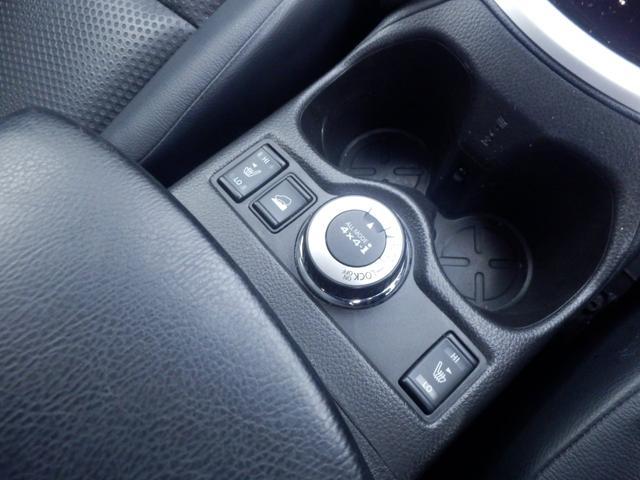 日産 エクストレイル 20X ISTOP 4WD ワンオーナープッシュS 純AW