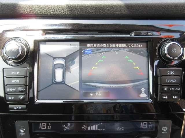 2.0 20X エマージェンシーブレーキパッケージ 2列車 4WD アラウンドビュー ETC(10枚目)