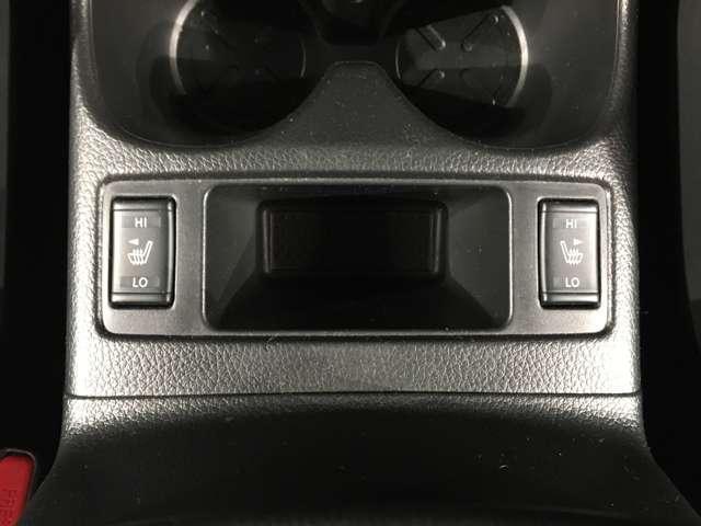 20X エマージェンシーブレーキパッケージ 2列車 純正ナビ アラウンドビューモニター ドラレコ ETC ワンオーナー アルミホイール レーンアシスト 衝突被害軽減システム(17枚目)