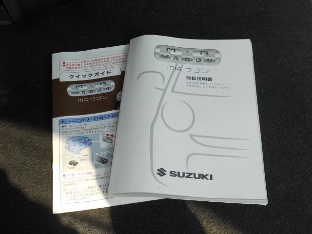 ウィット XS メモリーナビ ワンセグTV DVD CD(19枚目)