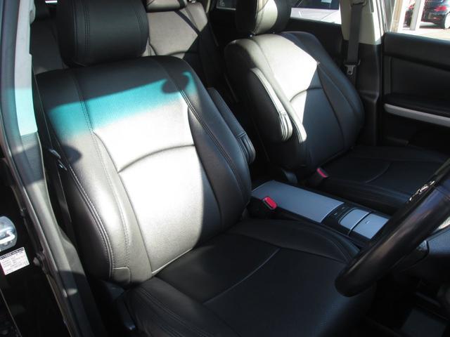 自動車のプロがお客様に代わり、厳しいチェック項目に基づいた鑑定結果をお知らせします。